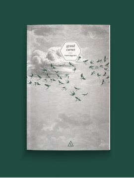 Large notebook - Swallow Cloud vert